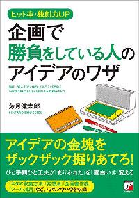 book_20150408_200